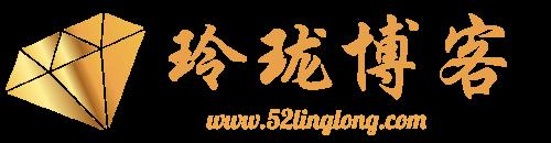 QQ相关 - 玲珑博客 - 爱生活爱分享的Emlog小站
